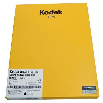 Kodak Röntgenfilm, MGX Plus 300x400 mm